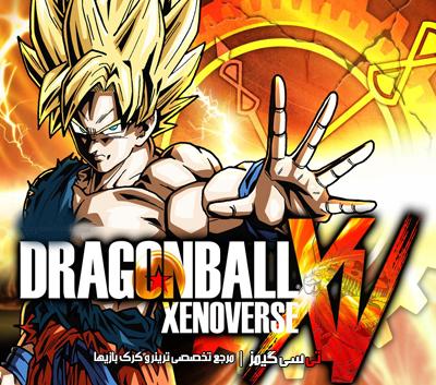 دانلود ترینر بازی DragonBall Xenoverse