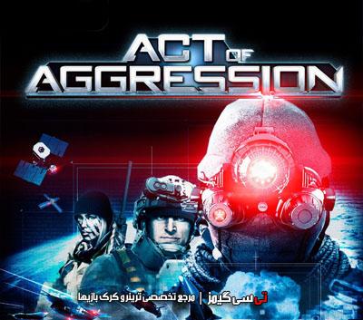 دانلود ترینر سالم بازی Act Of Aggression