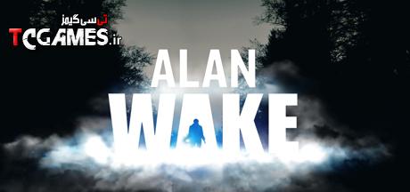ترینر سالم بازی Alan Wake