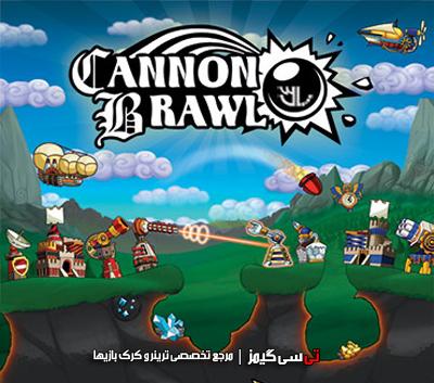دانلود کرک سالم بازی Cannon Brawl