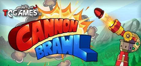 کرک سالم بازی Cannon Brawl