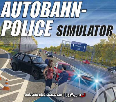 دانلود کرک سالم بازی Autobahn Police Simulator