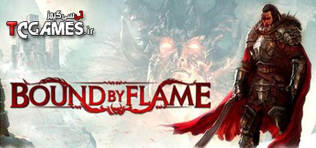 ترینر بازی مرز آتش Bound by Flame