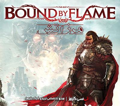 دانلود ترینر بازی مرز آتش Bound by Flame