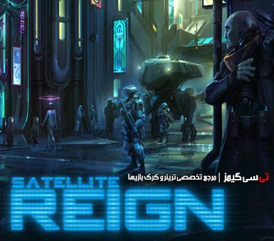 دانلود کرک سالم بازی Satellite Reign
