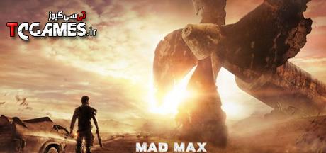 ترینر سالم بازی Mad Max