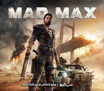 دانلود ترینر سالم بازی Mad Max