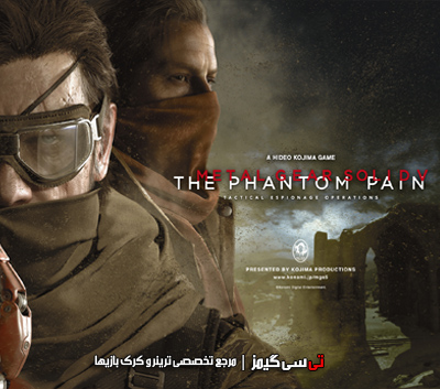 دانلود ترینر بازی Metal Gear Solid V The Phantom Pain