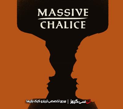دانلود ترینر بازی Massive Chalice