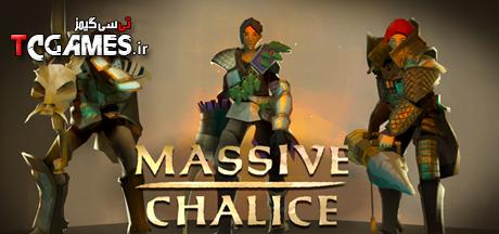 ترینر بازی Massive Chalice
