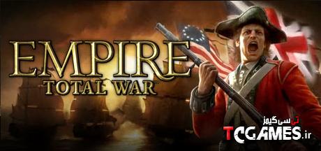 ترینر سالم بازی Empire Total War