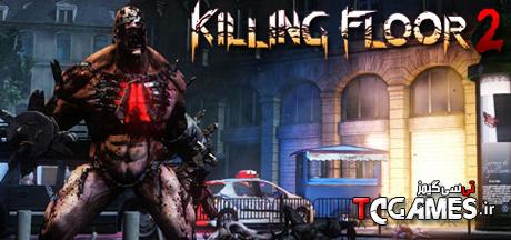 ترینر سالم بازی Killing Floor 2