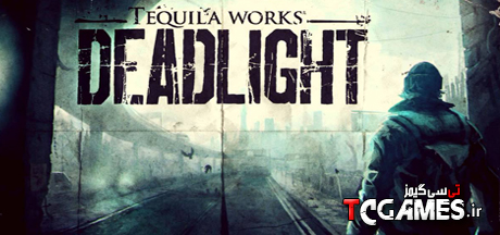 ترینر بازی Deadlight
