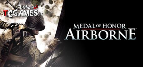 ترینر سالم بازی Medal of Honor Airborne