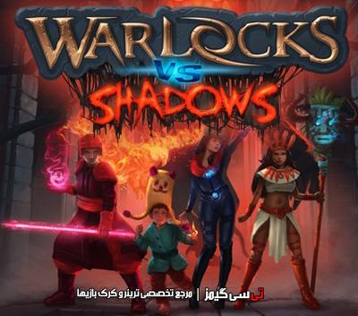 دانلود ترینر سالم بازی Warlocks vs Shadows
