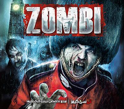 دانلود ترینر سالم بازی ZOMBI