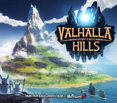 دانلود ترینر بازی Valhalla Hills