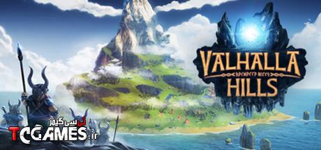 ترینر بازی Valhalla Hills