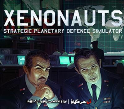 دانلود ترینر سالم بازی Xenonauts