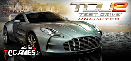 ترینر بازی Test Drive Unlimited 2