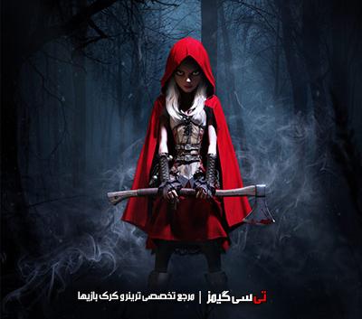 دانلود ترینر سالم بازی Woolfe The Red Hood Diaries