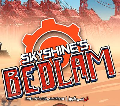 دانلود ترینر و رمزهای بازی Skyshines BEDLAM