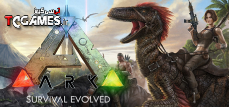 ترینر سالم بازی Ark Survival Evolved
