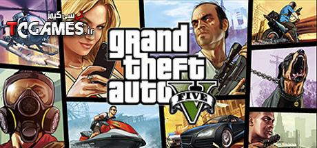 جی تی ای Grand Theft Auto 5