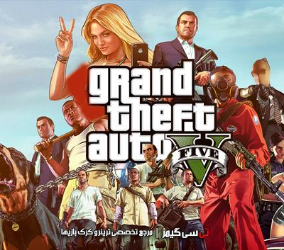 دانلود ترینر بازی جی تی ای Grand Theft Auto 5