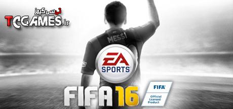 ترینر و رمزهای بازی FIFA 16
