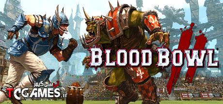 ترینر سالم بازی Blood Bowl 2