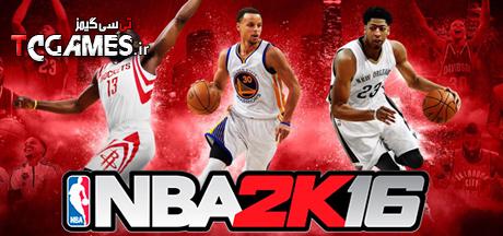 ترینر بازی NBA 2016
