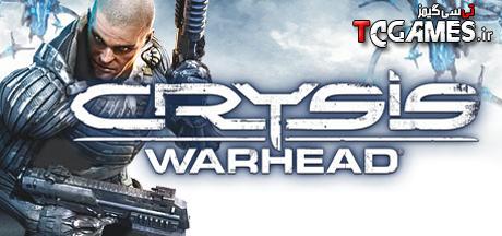 ترینر بازی Crysis Warhead