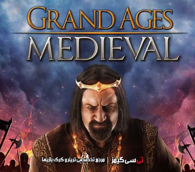 دانلود ترینر بازی Grand Ages Medieval