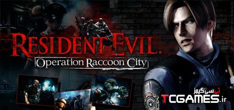 ترینر بازی Resident Evil Operation Raccoon City