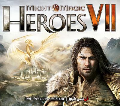 دانلود ترینر بازی Might & Magic Heroes VII