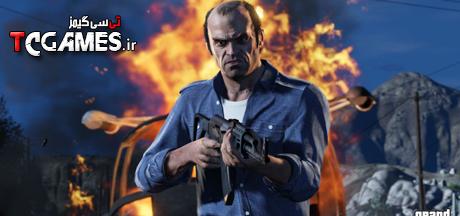 ترینر سالم بازی Grand Theft Auto V