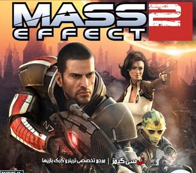 دانلود ترینر سالم بازی Mass Effect 2