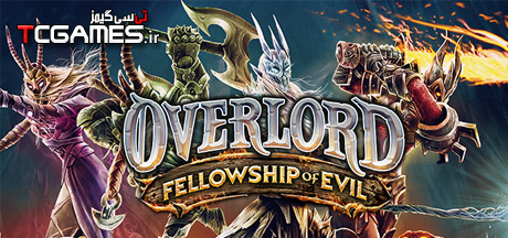 ترینر بازی Overlord Fellowship of Evil