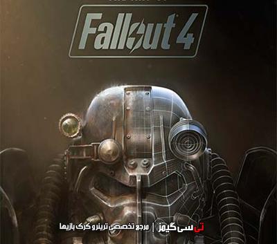 دانلود ترینر سالم بازی Fallout 4