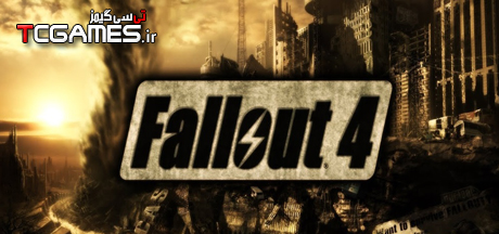 ترینر بازی Fallout 4