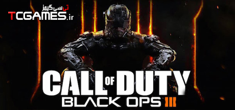 کرک بازی Call of Duty Black Ops III