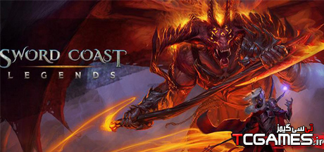 ترینر بازی Sword Coast Legends