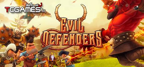 ترینر سالم بازی Evil Defenders
