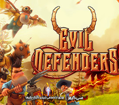دانلود ترینر سالم بازی Evil Defenders