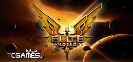 ترینر سالم بازی Elite Dangerous