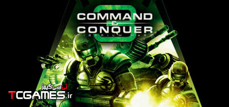 ترینر بازی Command and Conquer 3 Tiberium Wars