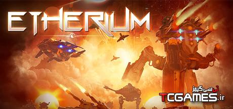 ترینر سالم بازی Etherium