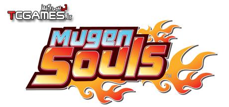 ترینر بازی Mugen Souls