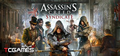 ترینر سالم بازی Assassins Creed Syndicate